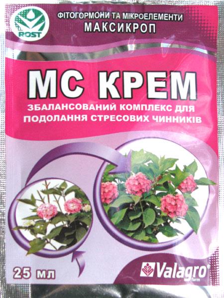 full_MS_Kream_25ml_valagro