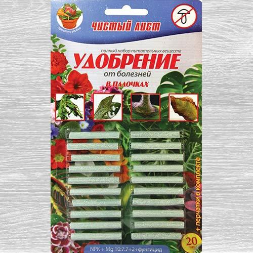 chistyy-list-palochki-ot-bolezney_1