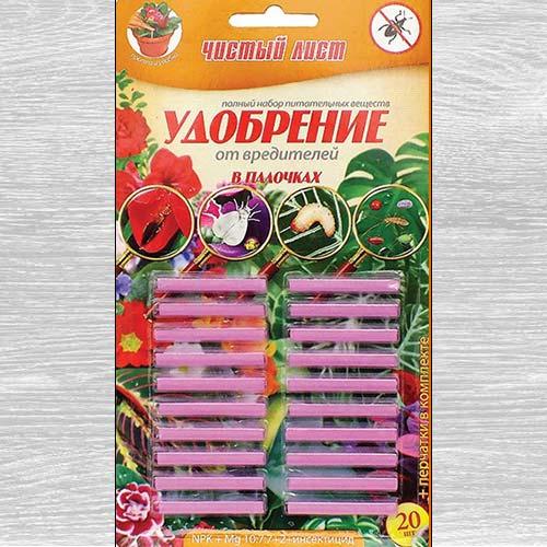 chistyy-list-palochki-ot-vrediteley_1